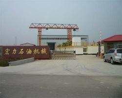 沧州市宏力石油机械制造有限公司