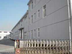 上海驱能机械设备有限公司