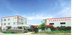 重庆玺能滤油机制造有限公司