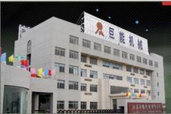 巨能机械(中国)有限公司