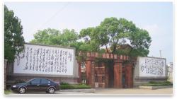湘潭离心机有限公司