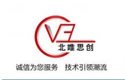 陜西渭南唯思創蒸發技術設備有限公司