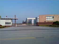 上海陆贡阀业成套设备有限公司