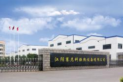 江阴市赛尼科换热设备有限公司