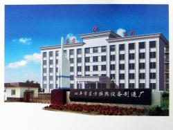 四平市东方换热设备制造厂