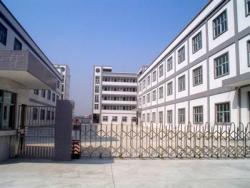 温州东泉泵业有限公司