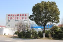 太倉市環宇化工防腐設備有限公司