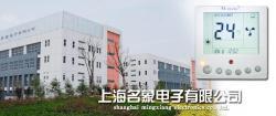 上海名象电子有限公司