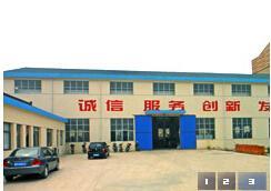 常州市尔邦干燥设备有限公司