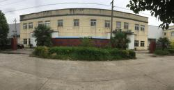 無錫市偉業化工防腐設備廠