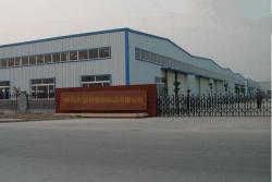 邢台市盛林橡塑制品有限公司
