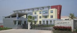 上海气谱仪器设备有限公司