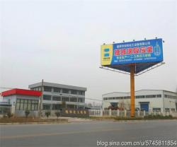 偃师市恒祥化工设备有限公司