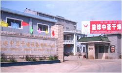常州市益球中亚干燥设备有限公司
