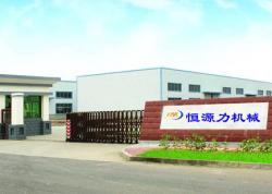 佛山恒源力机械设备有限公司