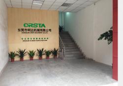 东莞市柯达机械有限公司