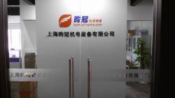 鹏翊生物科技(上海)有限公司