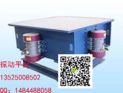 河南白云机械设备有限公司