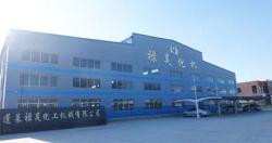 蓬莱禄昊化工机械有限公司