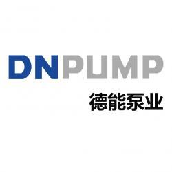 天津德能泵业有限公司