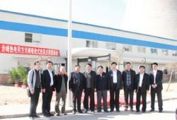 黑龙江明洁能源科技开发有限责任公司