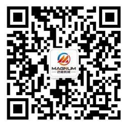 河南迈能机械设备有限公司