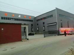 河北清大环保机械制造有限公司