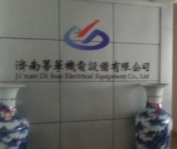 济南蒂华机电设备有限公司