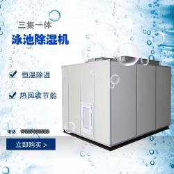 杭州上岛电器有限公司