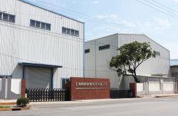 上海扬诺锅炉制造有限公司