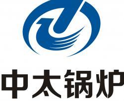 太康县中太锅炉设备制造有限公司