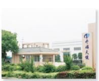 江蘇開磷天健化工設備制造有限公司