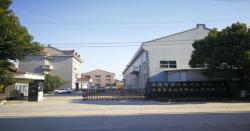 上海盾旗過濾設備有限公司