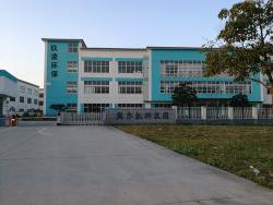苏州玖凌环保科技有限公司