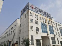 江蘇江南藥化裝備有限公司