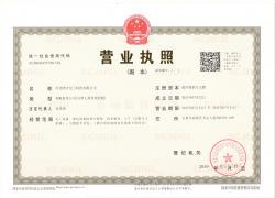 河北明吉化工科技有限公司