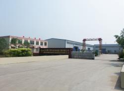 山东鲁力药化设备制造安装有限公司