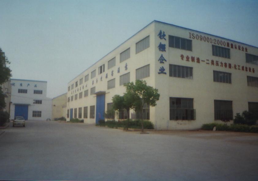 无锡市南泉化工成套设备有限公司(李松)
