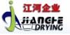 常州江河干燥设备有限公司