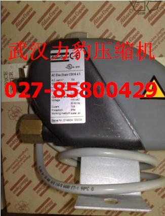 阿特拉斯螺杆机配件武汉销售公司