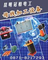 昆仕力液压机械制造有限公司