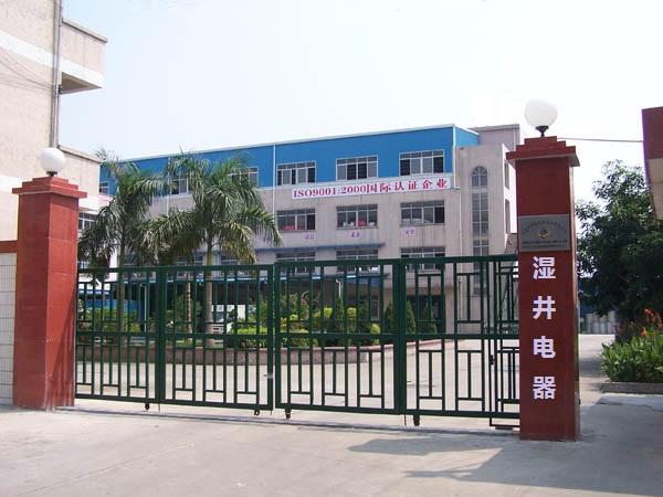 莆田嘉辉光电有限公司