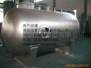 青岛信泰压力容器公司