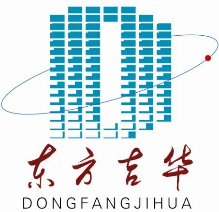 北京东方吉华科技有限公司
