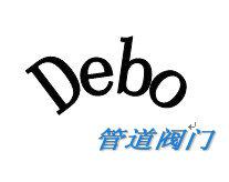 广州得博机电设备有限公司