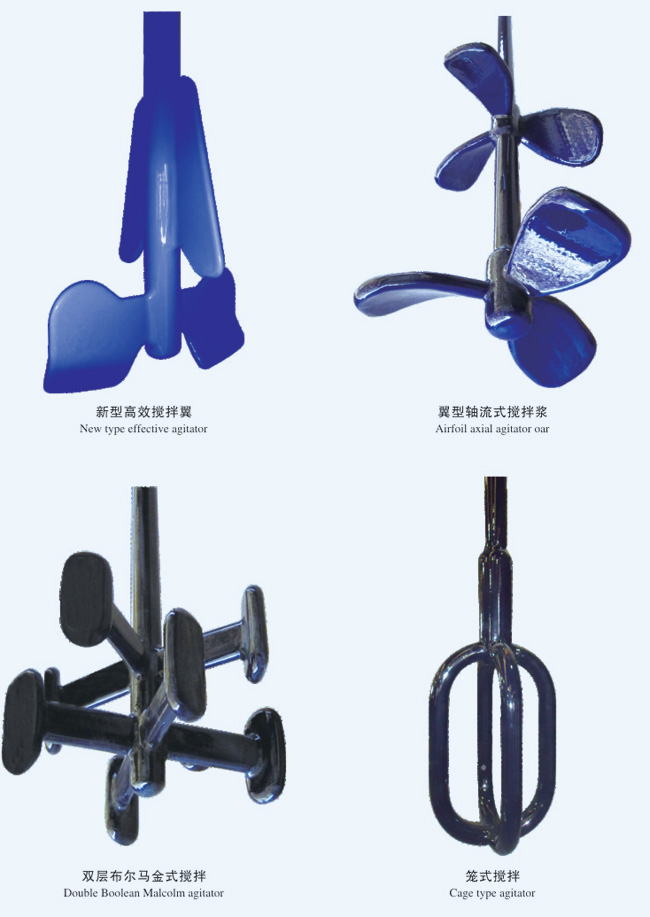 江阴市化工设备厂