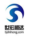 北京世宏顺达科技发展有限公司