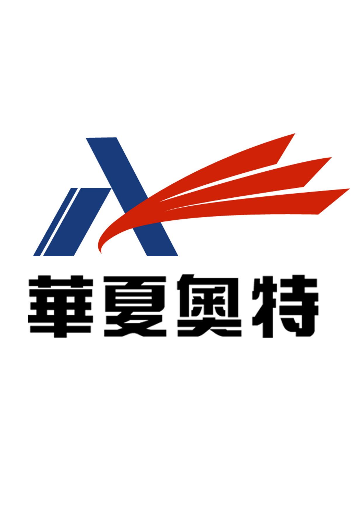 郑州奥特包装设备有限公司