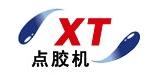 深圳市旭通自动化科技有限公司