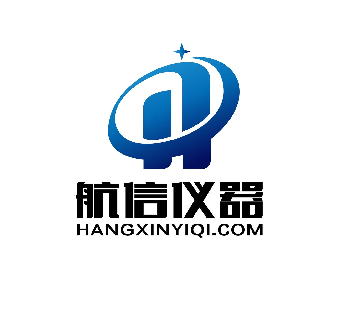 河北航信仪器制造有限公司
